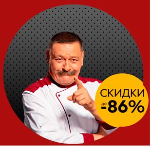 2021.5ka.ru - «Пятёрочка» | Личный кабинет | Регистрация карты Выручайка
